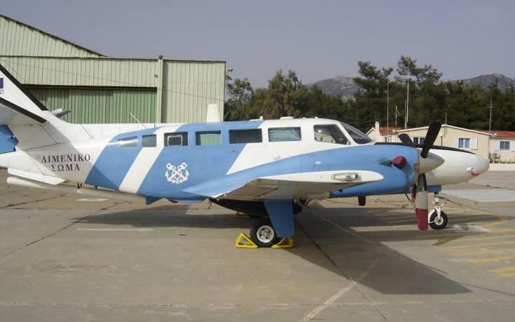 Cessna 406 Caravan II