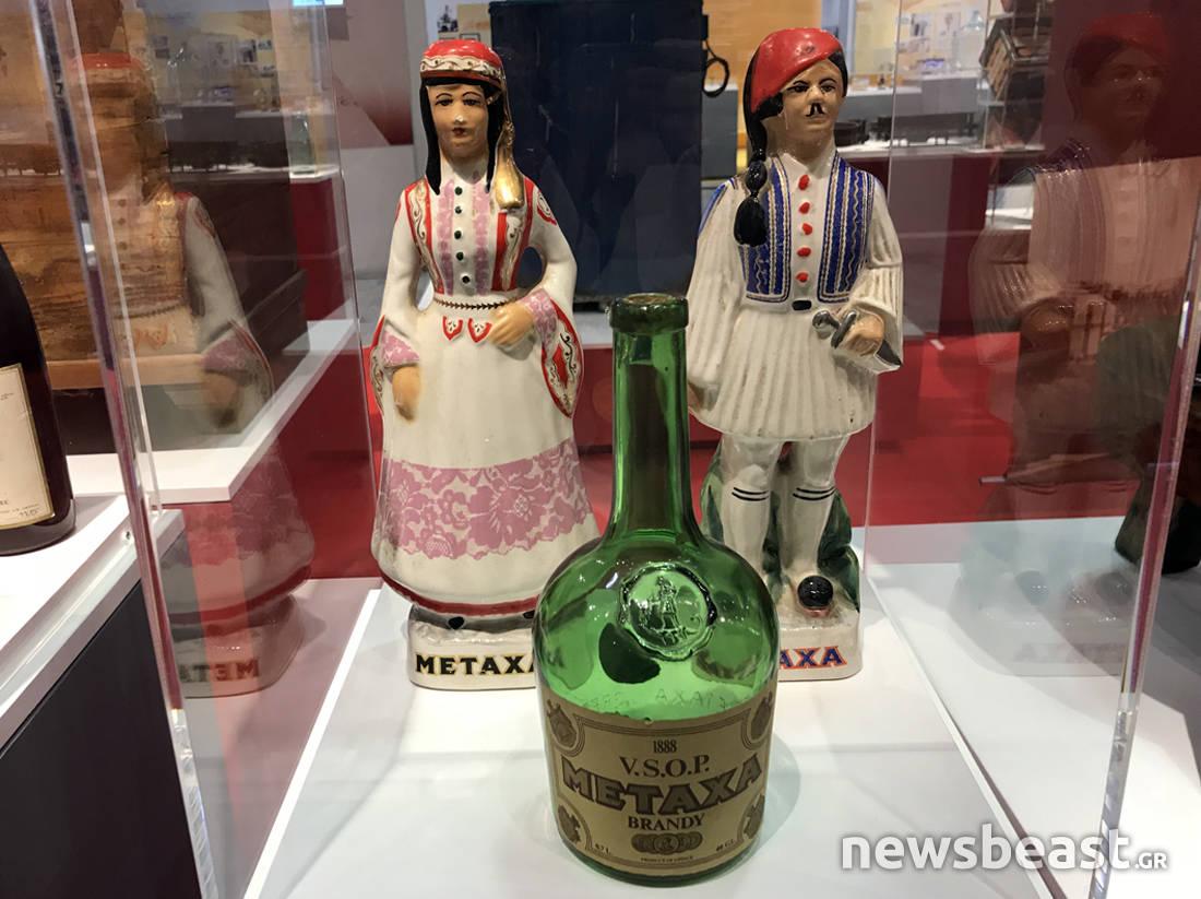 metaxa6