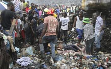 Βουνό απορριμμάτων έθαψε σπίτια στη Μοζαμβίκη