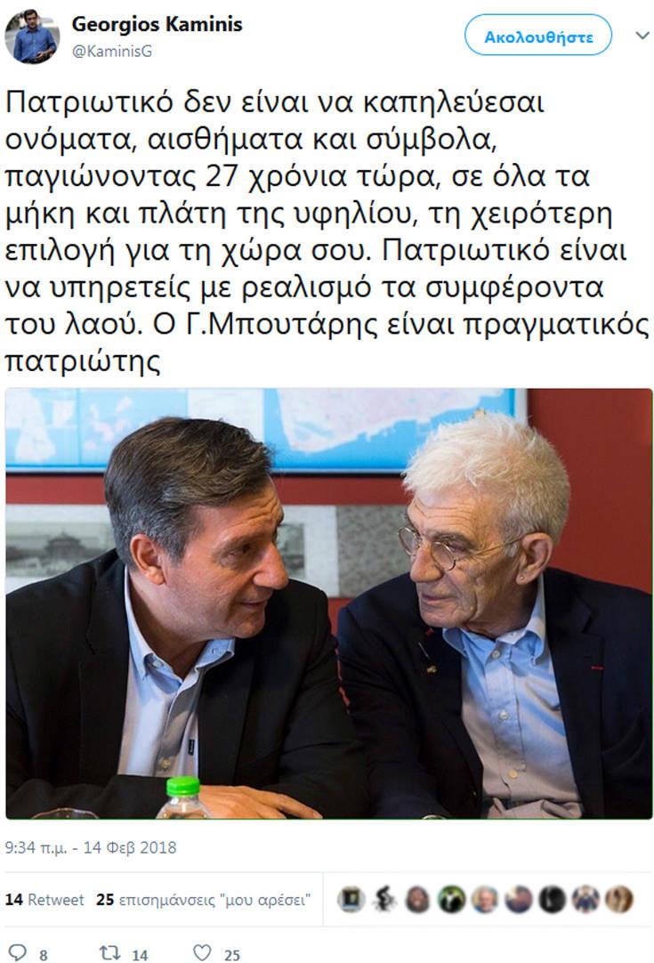 ogjopij1