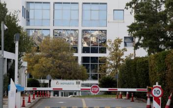 Σε εξηγήσεις καλούνται 15 στελέχη της μητρικής εταιρείας Novartis για ξέπλυμα μαύρου χρήματος