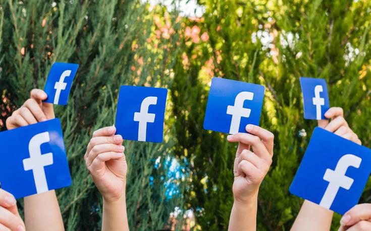 Δέκα πράγματα που μπορεί να μην ξέρετε για το Facebook