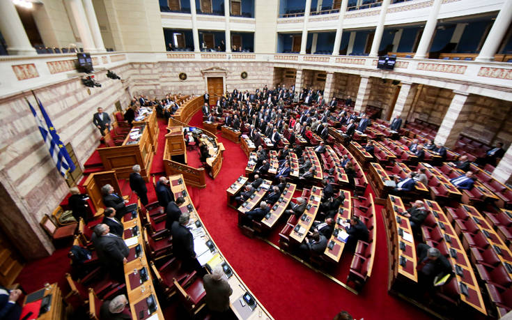 Υπέρ της άρσης ασυλίας Κατρούγκαλου και Στέφου τάχθηκε η Ολομέλεια