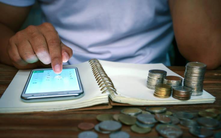 Με αυτή την εφαρμογή θα βάλετε τάξη στα οικονομικά σας