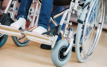 Στην Αχαΐα η πιλοτική διαδικασία για τα επιδόματα σε άτομα με αναπηρία