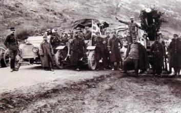 Ιστορίες από το μέτωπο του Μπιζανίου: 107 χρόνια από την απελευθέρωση των Ιωαννίνων