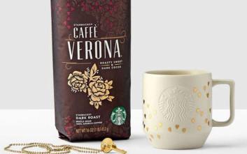 Την ημέρα του Αγίου Βαλεντίνου απογειώστε την ρομαντική σας διάθεση στα Starbucks