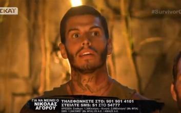 Αποχώρηση απόψε από το Survivor 2 και ξέσπασμα Αγόρου κατά Γκότση