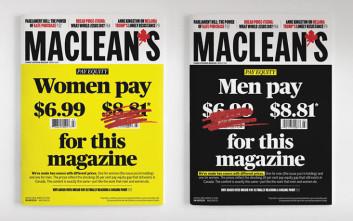 Περιοδικό χρεώνει διαφορετικά τα τεύχη του αν είσαι… άντρας