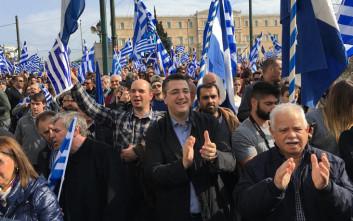 Στο συλλαλητήριο της Αθήνας στο Σύνταγμα και ο Τζιτζικώστας