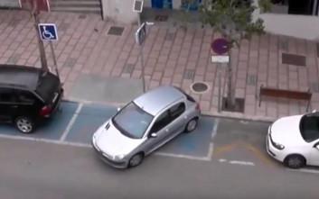 Άνθρωποι που δεν έμαθαν παρκάρισμα όταν πήραν το δίπλωμα