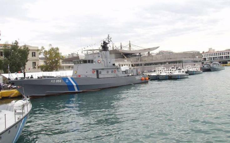 Περιπολικό πλοίο Ανοιχτής Θαλάσσης (EUROPATROL)