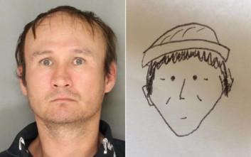 Αυτό το σκίτσο βοήθησε την αστυνομία να βρει τον ύποπτο