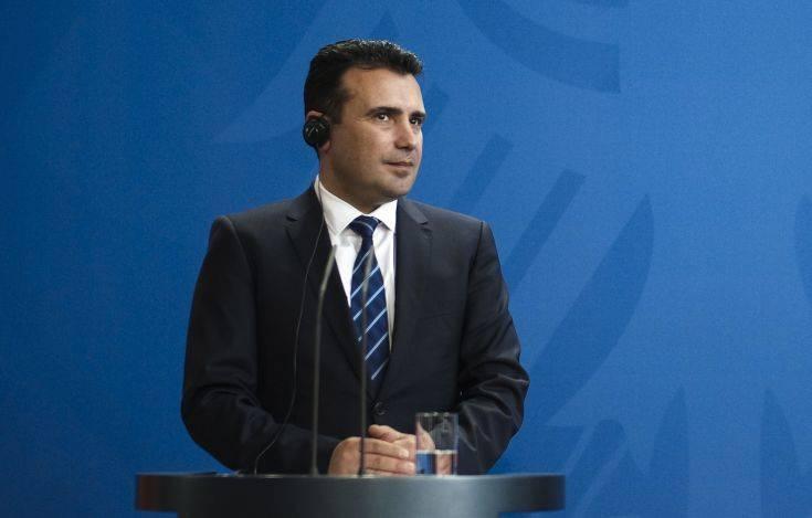Κρίσιμη συνάντηση Ζάεφ σήμερα στα Σκόπια με τους πολιτικούς αρχηγούς