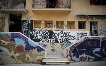 Αντιεξουσιαστές επανακατέλαβαν κτίριο στην οδό Καλλιδρομίου