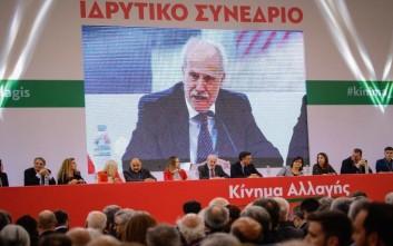 Γεννηματά: Θα πάρουμε εντολή για προοδευτική προγραμματική συμφωνία