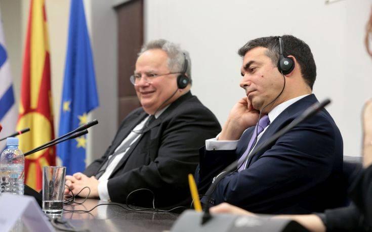 Στη Βιέννη σήμερα οι εξελίξεις για το όνομα των Σκοπίων...Νίμιτς, Κοτζιάς και Ντιμιτρόφ έχουν συνάντηση στο υπουργείο Εξωτερικών της Αυστρίας.
