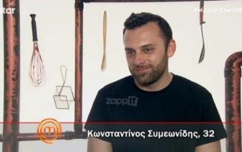 Εκτός MasterChef o Κωνσταντίνος Συμεωνίδης