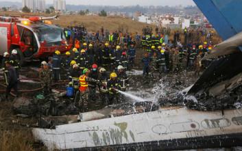 Αεροπορική τραγωδία με τουλάχιστον 49 νεκρούς στο Κατμαντού