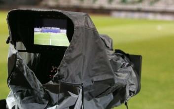 Έρευνα της Κομισιόν για καρτέλ στα δικαιώματα μετάδοσης αθλητικών διοργανώσεων