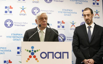 Παυλόπουλος: Μακάρι να υπάρξουν περισσότεροι μιμητές του ΟΠΑΠ