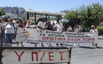 Σε 24ωρη απεργία οι εργαζόμενοι στο «Βοήθεια στο σπίτι»