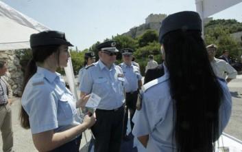 Η ΕΛ.ΑΣ τιμά τις γυναίκες των Σωμάτων Ασφαλείας