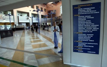 Κοροναϊός: Τα νοσοκομεία στην Ελλάδα που θα δέχονται πιθανά κρούσματα του ιού