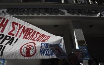 Σε 24ωρη απεργία γιατροί και νοσηλευτές - Συγκέντρωση στην πλατεία Μαβίλη