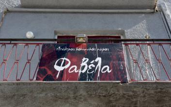 «Πρωτοκλασάτα μέλη» της Χρυσής Αυγής ταυτοποιήθηκαν για την επίθεση στη «Φαβέλα»