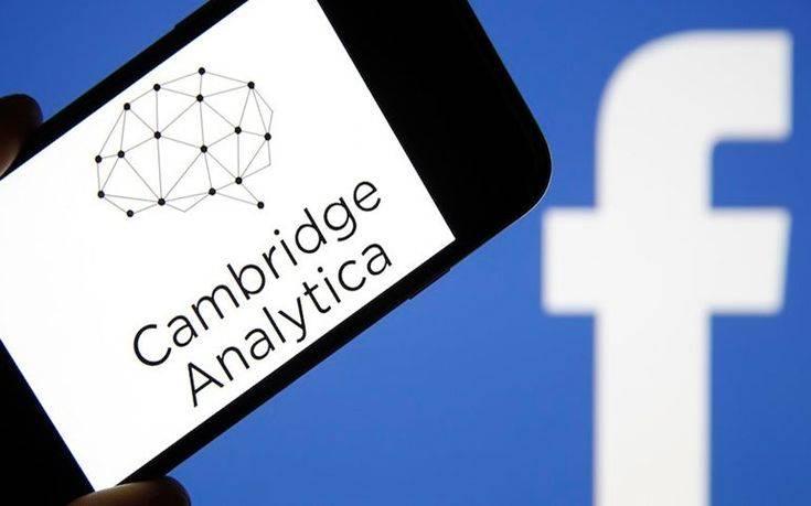 Έρευνα στα γραφεία της Cambridge Analytica στο Λονδίνο