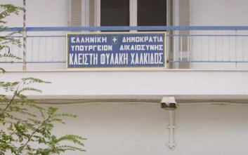 Αποφυλακίστηκε ο διαβόητος ληστής Κώστας Σαμαράς ή «Πεταλούδας»