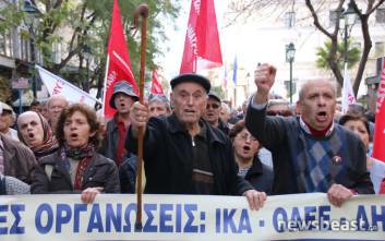 Στο υπουργείο Εργασίας οι συνταξιούχοι, κλειστή η Σταδίου
