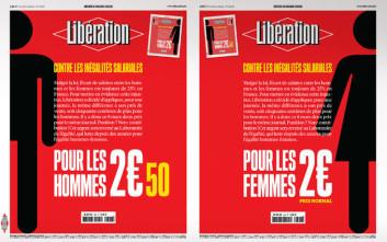 Ακριβότερη για τους άνδρες σήμερα η γαλλική εφημερίδα Libération