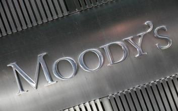Moody's: Θετική η άρση των capital controls για το αξιόχρεο των τραπεζών