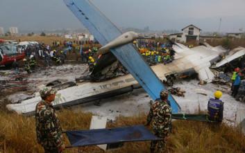 Πάνω από 450 οι νεκροί σε αεροπορικά δυστυχήματα το 2018