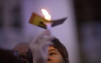 Brazil Rio Protest