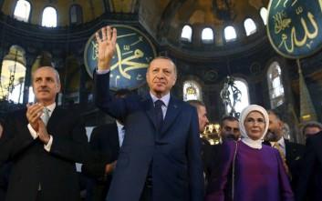 Με ισλαμικό χαιρετισμό μπήκε στην Αγία Σοφία ο Ερντογάν