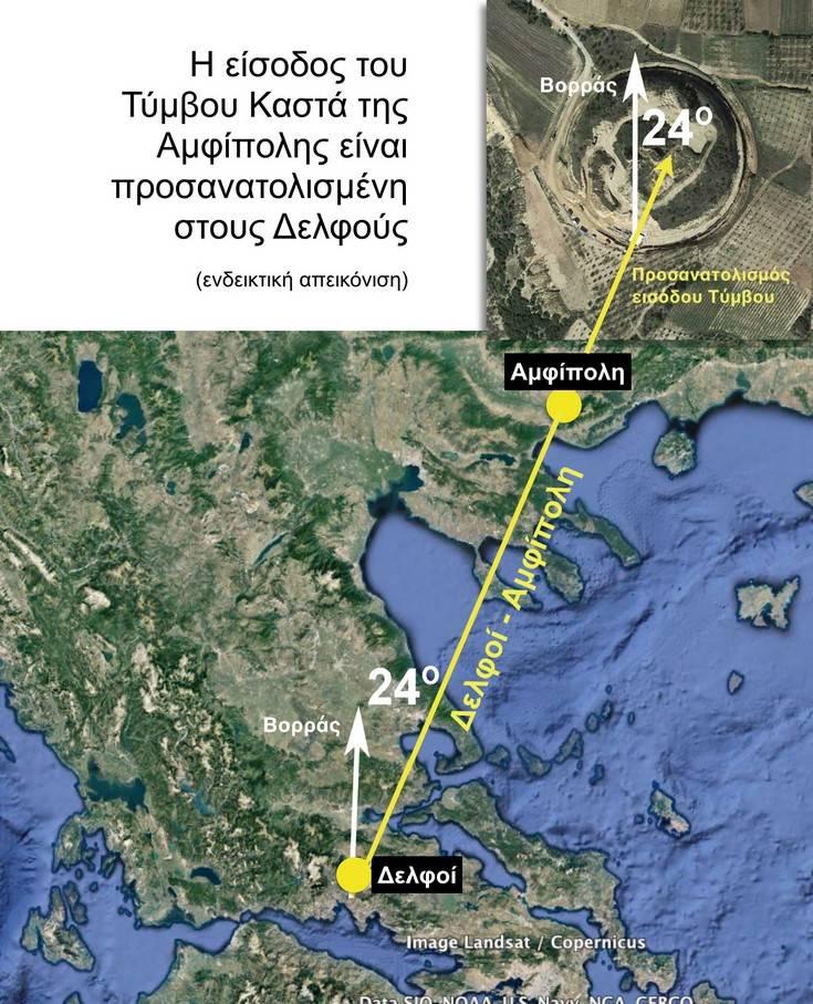 Amfipoli-Delfi(1)