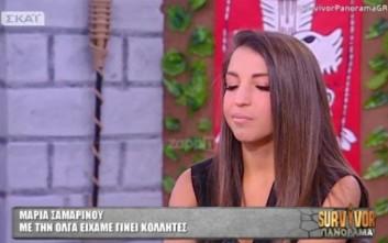 Η Μαρία Σαμαρίνου αποκαλύπτει λεπτομέρειες για την αποχώρησή της