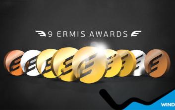 Εννιά διακρίσεις για καμπάνιες της WIND Hellas στα Ermis Awards