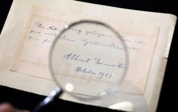 Στο «σφυρί» ερωτικό ραβασάκι του Άλμπερτ Αϊνστάιν