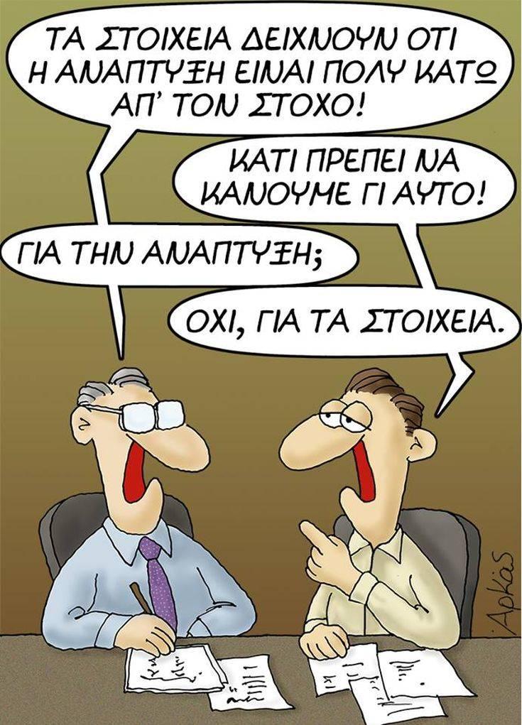 arkas-anaptiksi-pic