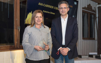 Παγκόσμια διάκριση για την AHI Carrier ΝΑ Ευρώπης Κλιματισμού Α.Ε.