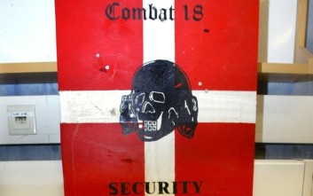 Νέες συλλήψεις μελών της ακροδεξιάς οργάνωσης «Combat 18»