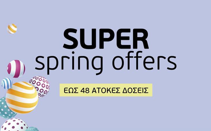 Super spring offers στα καταστήματα WIND
