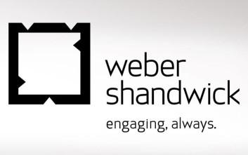 H Weber Shandwick PR Agency of the Year στα Ermis Awards 2017