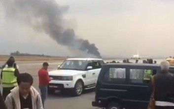 Συντριβή αεροπλάνου κατά την προσγείωση στο αεροδρόμιο του Κατμαντού