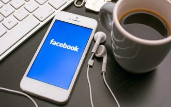 Ποια ήταν η αιτία για «μπλακ-άουτ» στο Facebook
