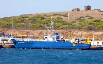 Έφτασε και το δεύτερο πλοίο της ExxonMobil στη Λεμεσό